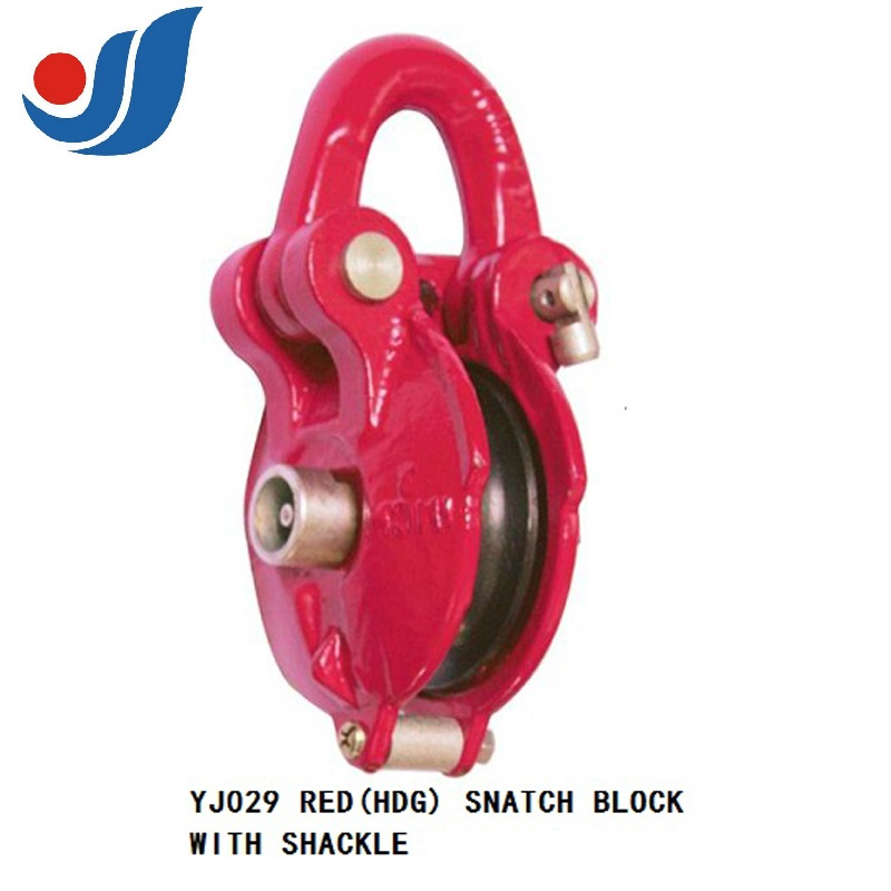 YJ029 RED (HDG) SNATCH BLOCK WITH SHACKLE