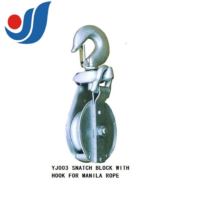 YJ003 SNATCH BLOCK WITH HOOK FOR MANILA ROPE