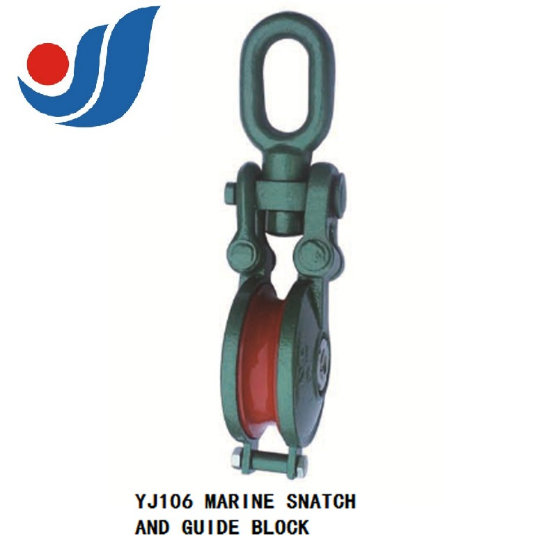 YJ106 MARINE SNATCH AND GUIDE BLOCK