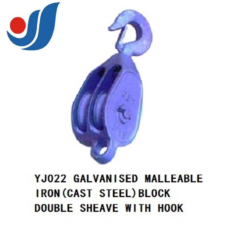 YJ022 GALVANISED MALLEABLE IRON (CAST STEEL) BLOCK DOUBLE SHEAVE WITH HOOK